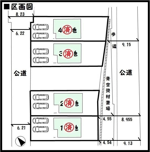 【御所市三室第1 新築一戸建て 】区画図面