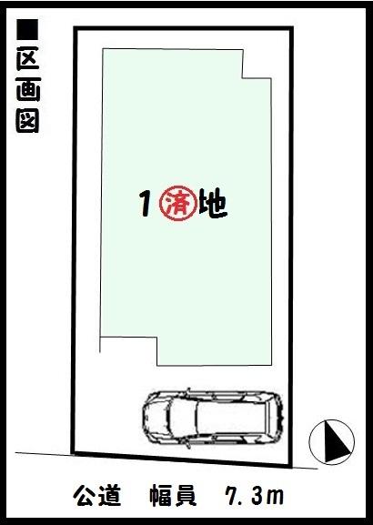 【大和郡山市第2柳町 新築一戸建て 】区画図面