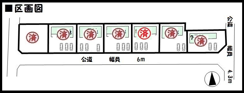 【大和高田市西坊城第1 新築一戸建て 】区画図面