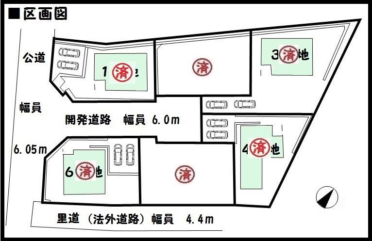【奈良市二名第2 新築一戸建て 】区画図面