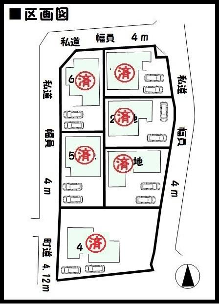 【斑鳩町龍田西6丁目 新築一戸建て 】区画図面