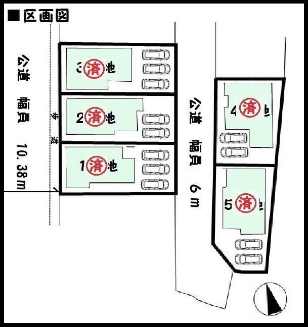 【大和郡山市小泉町14期 新築一戸建て 】区画図面