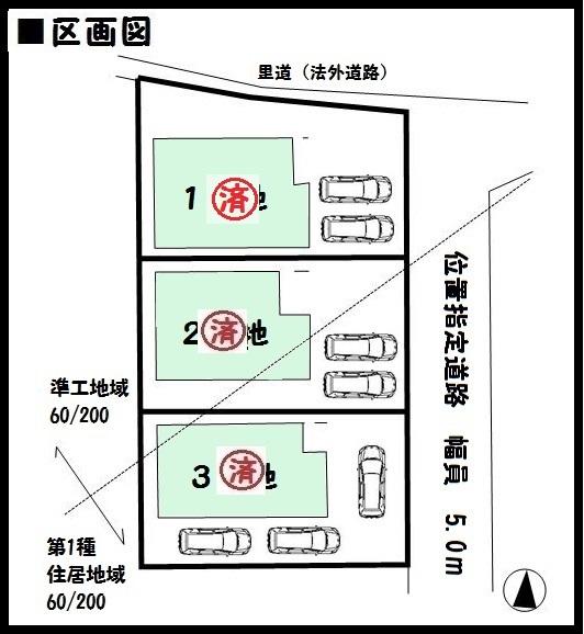 【大和高田市西三倉堂第2 新築一戸建て 】区画図面