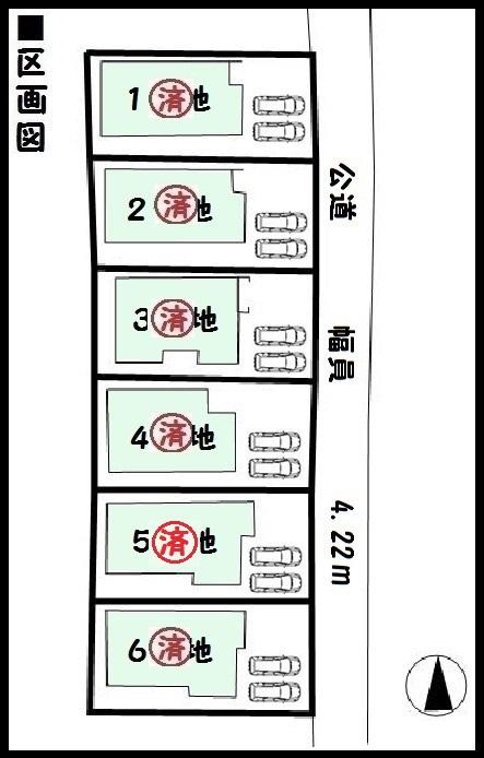【奈良市南紀寺町1丁目第2 新築一戸建て 】区画図面