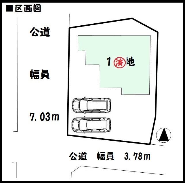 【生駒市第5新生駒台 新築一戸建て 】区画図面