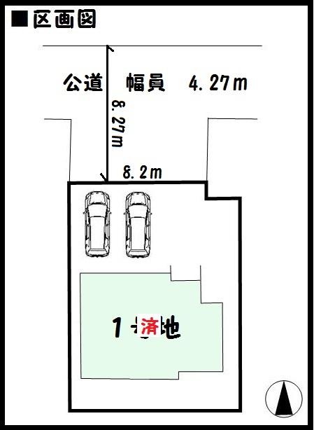 【香芝市逢坂 新築一戸建て 】区画図面