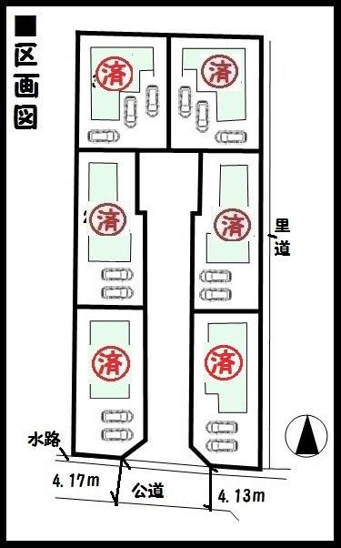 【大和高田市野口2期 新築一戸建て 】区画図面
