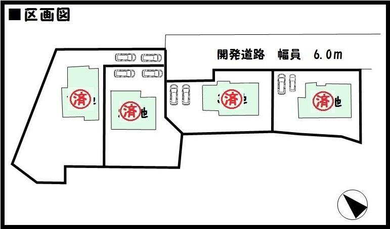 【上牧町緑ヶ丘18-1期 新築一戸建て 】区画図面
