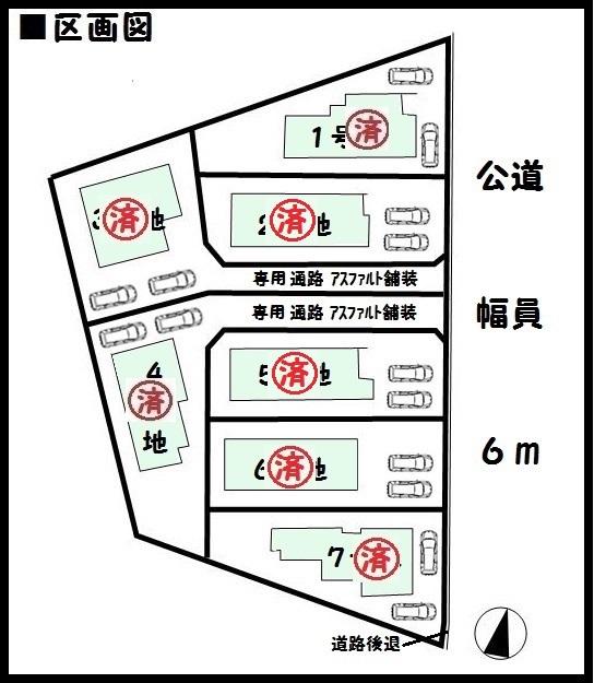 【生駒市小瀬町18-1期 新築一戸建て 】区画図面