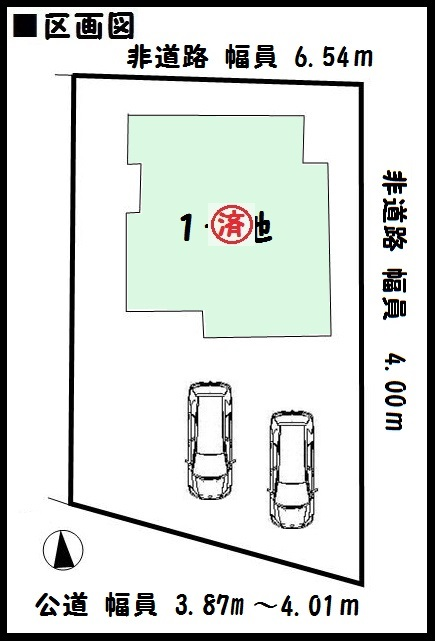 【奈良市第10法蓮町 新築一戸建て 】区画図面