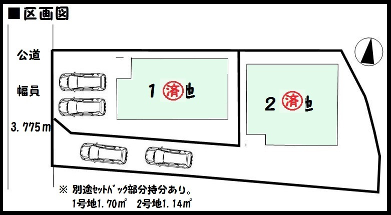 【大和郡山市小泉町第22 新築一戸建て 】区画図面
