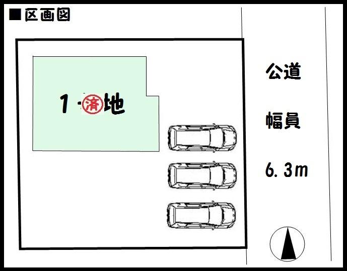 【安堵町東安堵8期 新築一戸建て 】区画図面