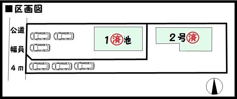 【大和高田市中今里町 新築一戸建て 】区画図面