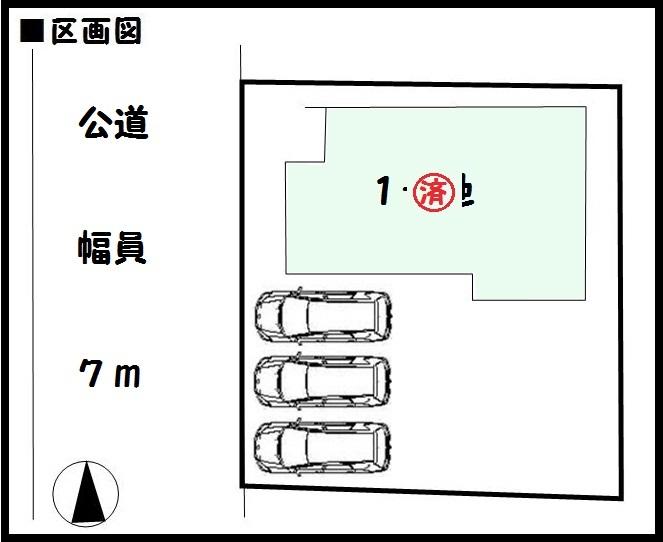 【大和高田市市場3期 新築一戸建て 】区画図面