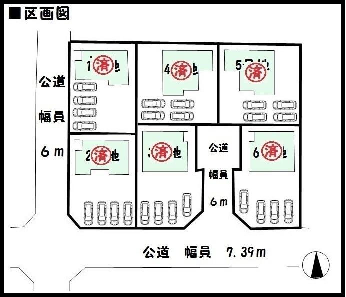 【大和高田市奥田4期 新築一戸建て 】区画図面