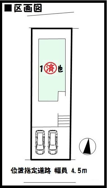 【生駒市松美台19-1期 新築一戸建て】区画図面