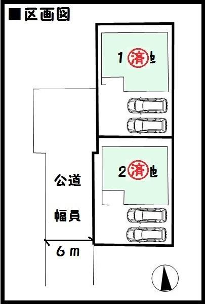 【香芝市上中2期 新築一戸建て 】区画図面