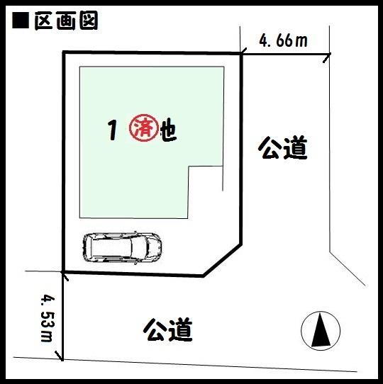 【葛城市疋田 新築一戸建て 】区画図面