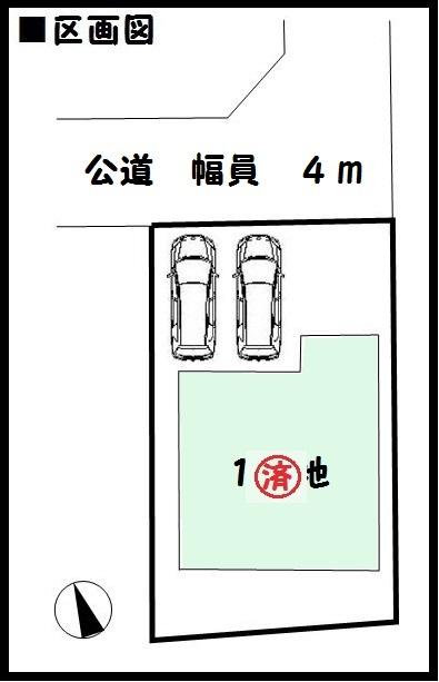 【橿原市中曽司町6期 新築一戸建て 】区画図面