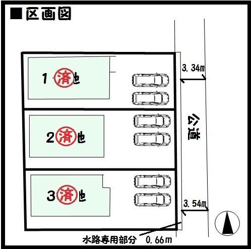 【大和高田市中三倉堂第1 新築一戸建て 】区画図面