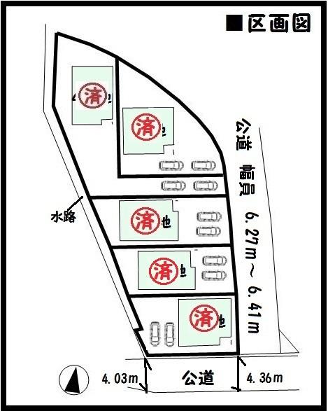 【平群町下垣内第4 新築一戸建て 】区画図面