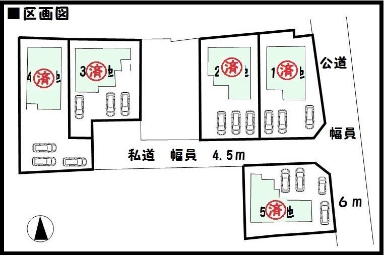 【奈良市菅原町3期 新築一戸建て 】区画図面