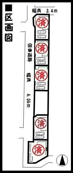 【大和高田市第4東三倉堂町 新築一戸建て 】区画図面