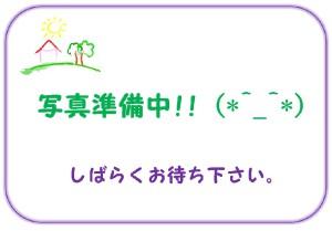 【三宅町屏風19-1期 新築一戸建て 限定1区画!】外観写真