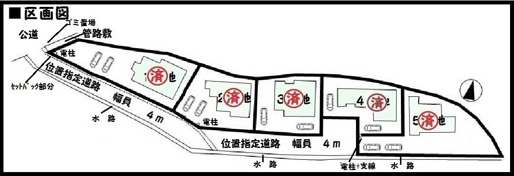 【生駒市第1西菜畑町 新築一戸建て 】区画図面