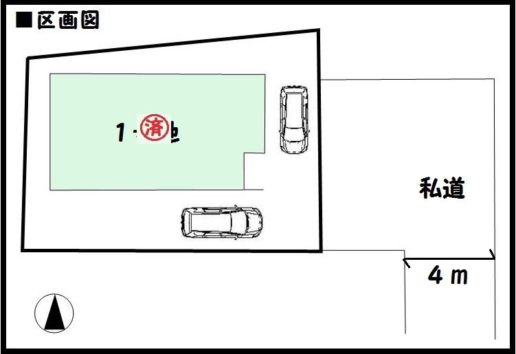 【天理市田町2期 新築一戸建て】区画図面