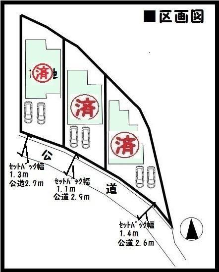 【橿原市川西町 新築一戸建て 】区画図面