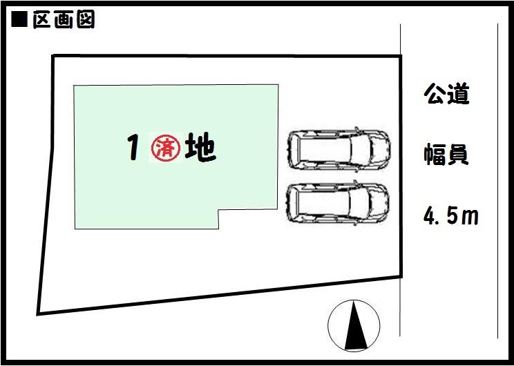 【奈良市西大寺赤田町2期 新築一戸建て 】区画図面
