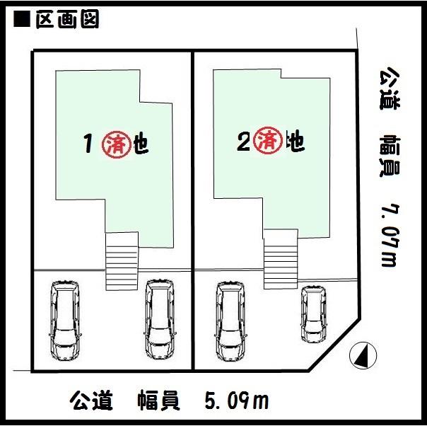 【生駒市第6新生駒台 新築一戸建て 】区画図面