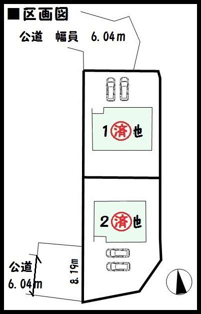 【奈良市平松第10 新築一戸建て 】区画図面