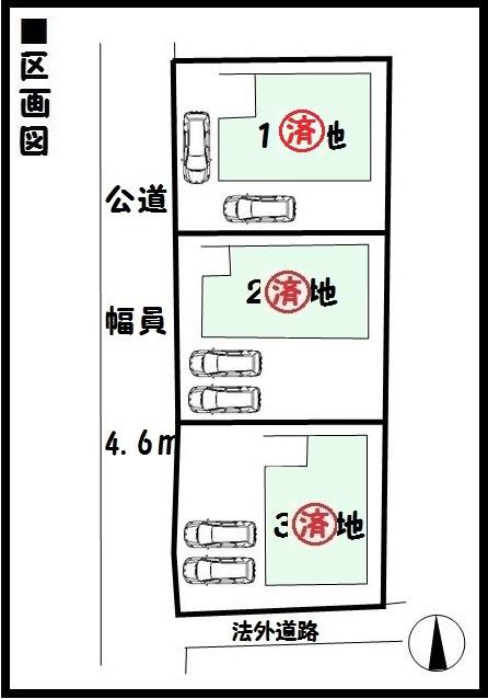 【橿原市川西町第2 新築一戸建て 】区画図面
