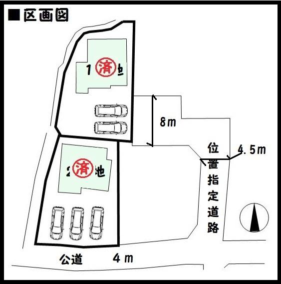 【奈良市疋田町1丁目2期 新築一戸建て 】区画図面