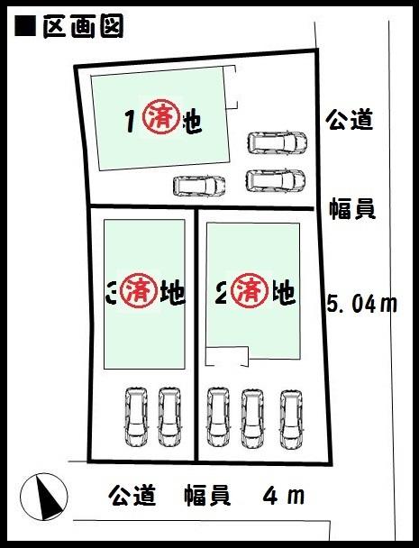 【河合町穴闇 新築一戸建て 】区画図面