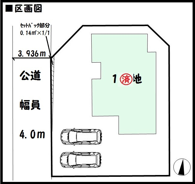 【広陵町南3期 新築一戸建て 】区画図面