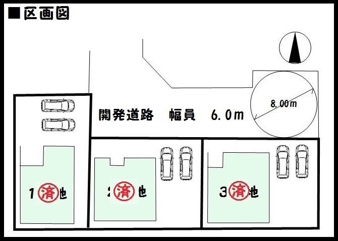 【御所市東辻第1 新築一戸建て 】区画図面