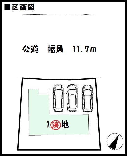 【生駒市あすか野南3丁目2期 新築一戸建て 】区画図面