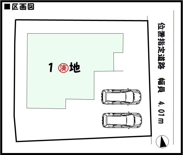 【奈良市第20平松 新築一戸建て 】区画図面
