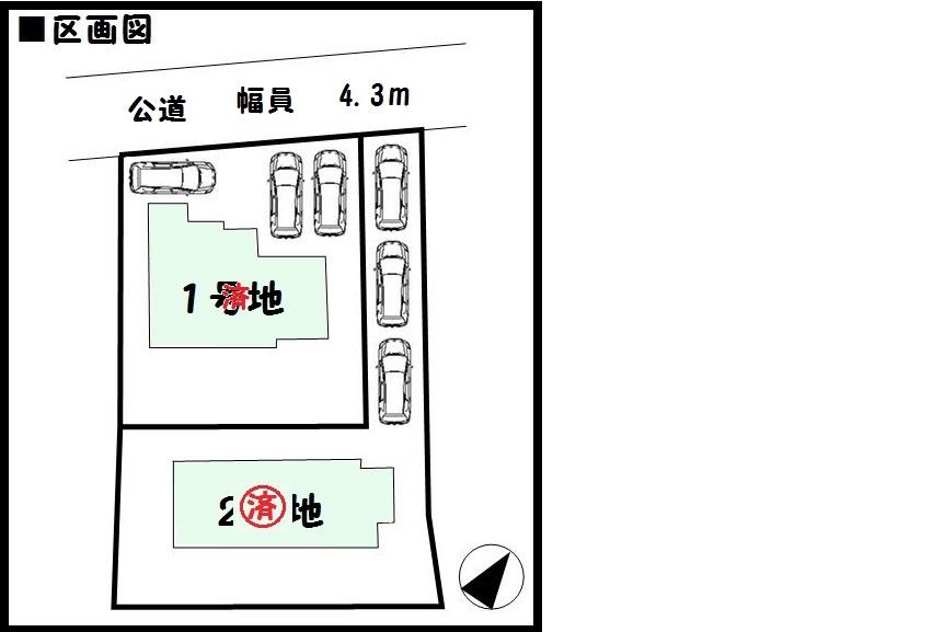 【大和郡山市九条町 新築一戸建て 】区画図面