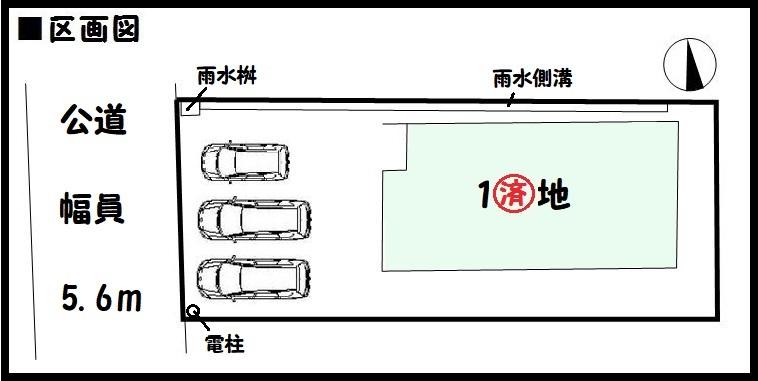 【葛城市東室4期 新築一戸建て 】区画図面