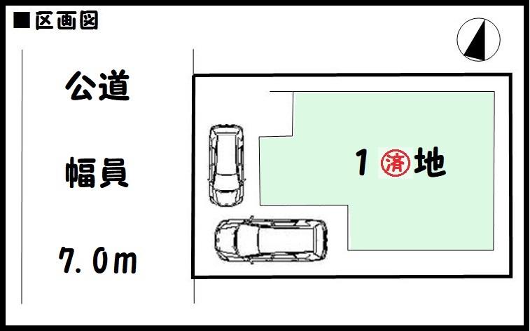【大和高田市市場20-1期 新築一戸建て 】区画図面