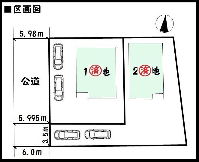 【奈良市鳥見町第3 新築一戸建て 】区画図面