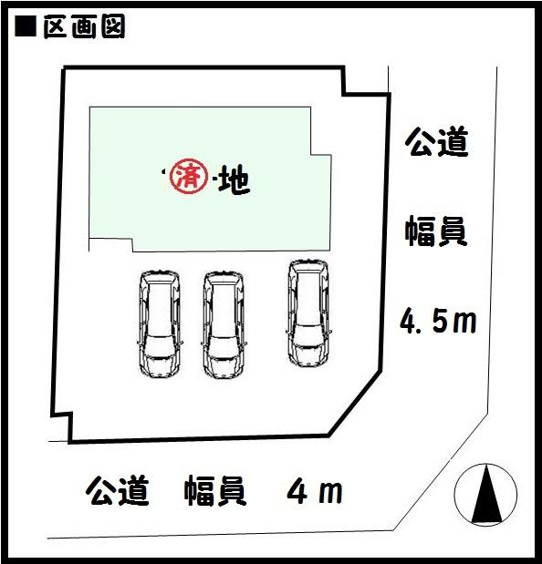 【奈良市あやめ池北3丁目 新築一戸建て】区画図面