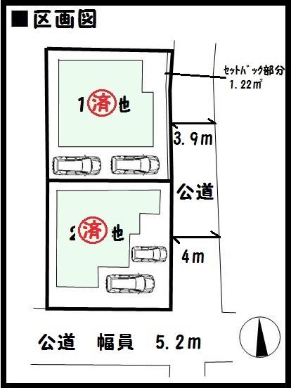 【橿原市曽我町6期 新築一戸建て 】区画図面