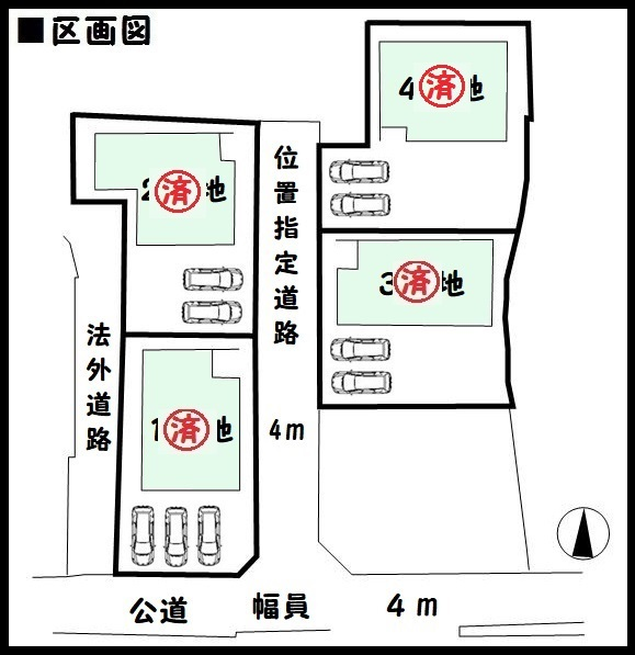 【奈良市古市町第16 新築一戸建て 】区画図面