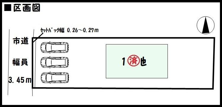 【天理市二階堂上ノ庄町8期 新築一戸建て 】区画図面