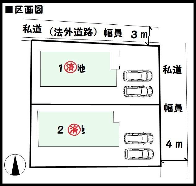 【天理市杉本町第2 新築一戸建て 】区画図面